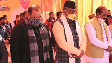 Photo of सीएम श्री त्रिवेन्द्र सिंह रावत ने सल्ट में स्वर्गीय जीना दंपति को दी श्रद्धाजंलि