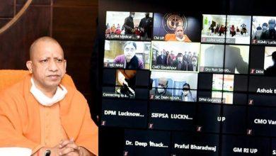Photo of सीएम ने कोविड-19 वैक्सीनेशन अभियान के सम्बन्ध में जनपदों की व्यवस्थाओं की वीडियो काॅन्फ्रेंसिंग के माध्यम से समीक्षा की