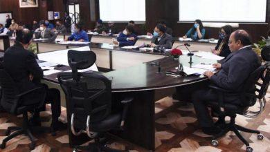 Photo of स्टेट लेवल बैंकर्स समिति की बैठक की अध्यक्षता करते हए: मुख्य सचिव