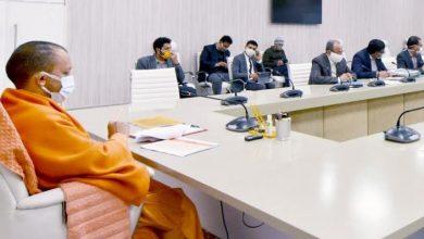 Photo of मुख्यमंत्री ने नोएडा इण्टरनेशनल एयरपोर्ट के निर्माण की कार्यवाही को तेजी से संचालित करने के निर्देश दिये