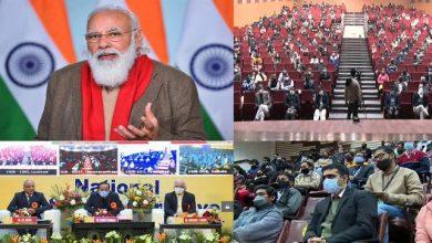 Photo of प्रधानमंत्री ने 'नेशनल एटोमिक टाइमस्केल' और 'भारतीय निर्देशक द्रव्य प्रणाली' राष्ट्र को समर्पित की