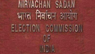 Photo of निर्वाचन आयोग की सर्वसम्मत रायः मीडिया रिपोर्टिंग पर पाबंदी नहीं होनी चाहिए