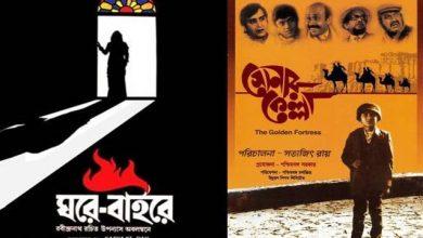 Photo of भारतीय अंतर्राष्ट्रीय फिल्म महोत्सव (आईएफएफआई) प्रसिद्ध फिल्म निर्माता सत्यजीत रे की फिल्मों का उत्सव मनाएगा