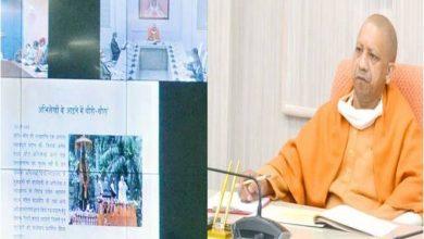 Photo of चौरी-चौरा शताब्दी समारोह के आयोजन के सम्बन्ध में बैठक करते हुए: सीएम