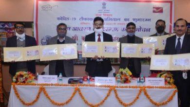 """Photo of प्रधानमंत्री जी द्वारा कोविड-19 टीकाकरण अभियान के शुभारम्भ के अवसर पर """"विशेष आवरण एवं विशेष विरुपण"""" का विमोचन करते हुएः श्री सिन्हा"""