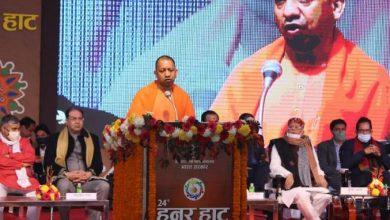 Photo of प्रधानमंत्री के आत्मनिर्भर भारत की परिकल्पना हो रही है साकार: योगी आदित्यनाथ
