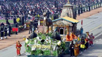 """Photo of नई दिल्ली गणतंत्र दिवस समारोह में उत्तराखण्ड राज्य की ओर से """"केदारखंड"""" की झांकी प्रदर्शित की गई"""