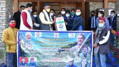 Photo of मुख्यमंत्री ने साईक्लिंग अभियान के लिए श्रुति रावत को डेढ़ लाख रूपये का चेक भी प्रदान किया