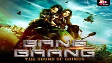 Photo of मिस्टर फ़ैसु और रूही सिंह अभिनीत 'बैंग बैंग' का बहुप्रतीक्षित ट्रेलर हुआ रिलीज़!