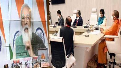 Photo of सीएम योगी जी के नेतृत्व में प्रदेश सरकार द्वारा विगत 04 वर्षाें में केन्द्र सरकार की योजनाओं को तेजी से बढ़ाने से उ0प्र0 को नयी पहचान और नयी उड़ान मिली: पीएम