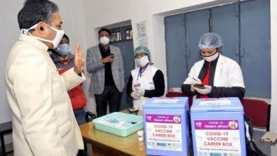 Photo of कोविड-19 वैक्सीन के टीकाकरण का पूर्वाभ्यास आज सम्पूर्ण देश साथ-साथ उत्तराखण्ड में भी किया गया