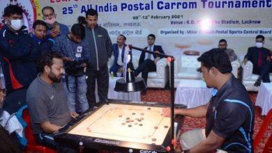 Photo of 25वीं अखिल भारतीय डाक कैरम प्रतियोगिता का केडी सिंह बाबू स्टेडियम लखनऊ में हुआ शुभारम्भ