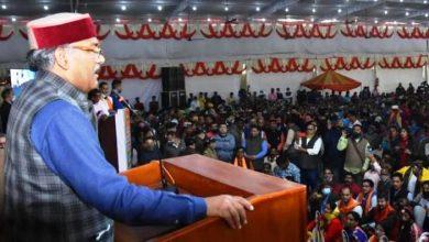 Photo of मिंयावाला में 50 करोड़ रूपये की विभिन्न विकास योजनाओं को लोकार्पण एवं शिलान्यास कर सम्बोधित करते हुएः सीएम