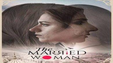 Photo of ऑल्ट बालाजी और ज़ी5 की 'द मैरिड वुमन' मशहूर लेखिका मंजू कपूर की बेस्टसेलर नॉवेल पर है आधारित!