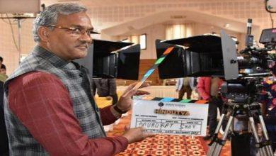 Photo of सीएम त्रिवेन्द्र सिंह रावत ने मुख्यमंत्री आवास में फिल्म ''हिन्दुत्व'' का मुहुर्त शॉट लिया