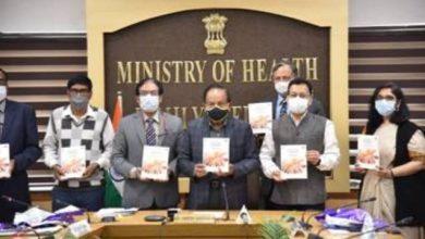 Photo of डॉ. हर्षवर्धन ने गैर अल्कहोलिक फैटी लिवर बीमारियों (एनएएफएलडी) को एनपीसीडीसीएस से जोड़ने के लिए प्रक्रियागत दिशा-निर्देश जारी किए