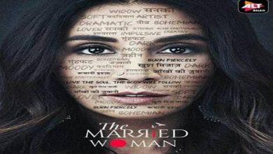 Photo of मोनिका डोगरा: द मैरिड वुमन एक ऐसी भूमिका है जिसकी मुझे मेरे कमबैक के लिए आवश्यकता थी!