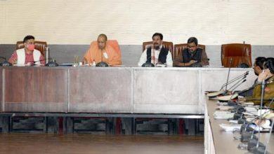 Photo of वाराणसी में विकास कार्यों एवं कानून व्यवस्था की समीक्षा करते हुएः सीएम