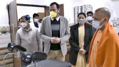 Photo of मरीजों के इलाज की बेहतर व्यवस्था सुनिश्चित करते हुए चिकित्सा की गुणवत्ता पर विशेष ध्यान दिया जाए: मुख्यमंत्री