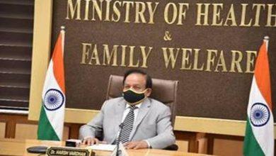 Photo of वर्ष 2025 तक टीबी-मुक्त भारत के लिए एक राष्ट्रव्यापी जन आंदोलन की योजना बनाई जा रही है: डॉ. हर्ष वर्धन