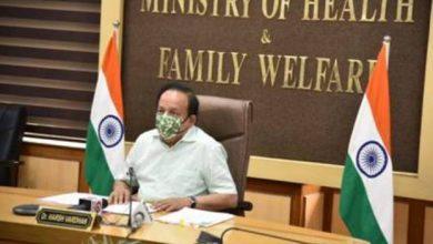 Photo of डॉ. हर्षवर्धन ने होप कंसोर्टीयम के 'विश्व टीकाकरण एवं लॉजिस्टिक सम्मेलन' को संबोधित किया