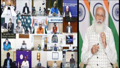 Photo of बजट में शिक्षा को रोजगार और उद्यमिता क्षमताओं से जोड़ने के प्रयासों को विस्तार दिया गयाः प्रधानमंत्री