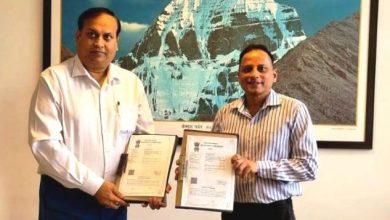 Photo of श्री केदारनाथ उत्थान चैरिटेबल ट्रस्ट ने कोल इंडिया लिमिटेड के साथ 19 करोड़ के एमओयू पर किये हस्ताक्षर