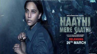 """Photo of फ़िल्म """"हाथी मेरे साथी"""" ने श्रीया पिलगांवकर और जोया हुसैन के नए पोस्टर के साथ मनाया महिला दिवस!"""