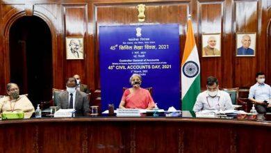 Photo of केन्द्रीय वित्त एवं कॉर्पोरेट कार्य मंत्री श्रीमती निर्मला सीतारमण ने कोविड-19 महामारी के दौरान लेखा महानियंत्रक के योगदान की प्रशंसा की