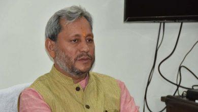 Photo of प्रदेश के दूरस्थ क्षेत्रों तक बेहतर स्वास्थ्य सुविधाएं पहुंचाई जाय: CM