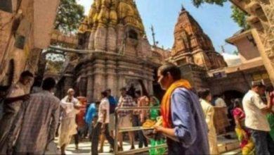 Photo of धार्मिक स्थलों को लेकर बड़ा फैसला, एक बार में पांच श्रद्धालुओं को मिलेगी प्रवेश की अनुमति