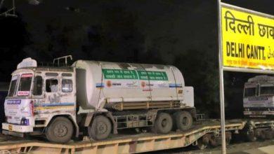 Photo of दिल्ली में उसकी पहली ऑक्सीजन एक्सप्रेस पहुंची