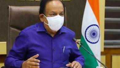 Photo of डॉ. हर्षवर्धन ने टीबी वैक्सीन पर 5वें वर्चुअल ग्लोबल फोरम को संबोधित किया