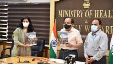 Photo of डॉ. हर्षवर्धन ने भारतीय आयुर्विज्ञान अनुसंधान परिषद् की ओर से वन हेल्थ के नाम से आयोजित संगोष्ठि की अध्यक्षता की