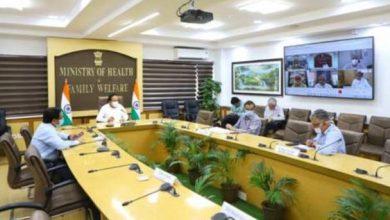 Photo of डॉ. हर्षवर्धन ने केन्द्र सरकार के अस्पतालों और एम्स, नई दिल्ली की कोविड -19 के प्रबंधन से जुड़ी तैयारियों की समीक्षा की