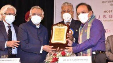 Photo of केंद्रीय स्वास्थ्य मंत्री डॉ. हर्षवर्धन ने एज-केयर इंडिया और वृद्धजन दिवस समारोह की 40वीं वर्षगांठ को संबोधित किया