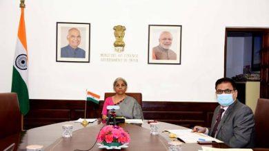 Photo of वित्त मंत्री श्रीमती निर्मला सीतारमण ने विश्व बैंक-आईएमएफ की विकास समिति बैठक की 103वीं बैठक में भाग लिया