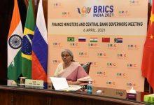 Photo of भारत ने ब्रिक्स के वित्त मंत्रियों और केंद्रीय बैंकों के गवर्नर की 6 अप्रैल 2021 को पहली बैठक की मेजबानी की