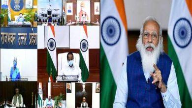 Photo of प्रधानमंत्री ने देश में कोविड-19 की स्थिति और टीकाकरण अभियान पर राज्यपालों के साथ बातचीत की
