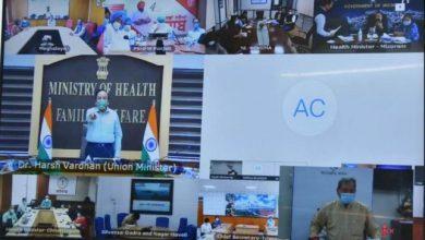 Photo of वर्चुअल माध्यम से इन्टेग्रेटेड हेल्थ इनफार्मेशन प्लेटफार्म के लाँचिंग कार्यक्रम में प्रतिभाग करते हुएः CM