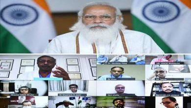 Photo of प्रधानमंत्री ने कोविड -19 से निपटने के लिए सार्वजनिक स्वास्थ्य तैयारियों के बारे में देश के जाने-माने डॉक्टरों के साथ समीक्षा की