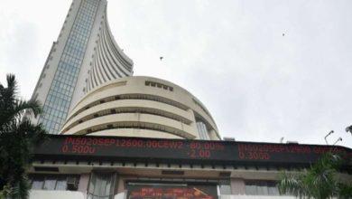 Photo of शेयर बाजार: सेंसेक्स 450 अंक लुढ़का, निफ्टी में भी 100 अंकों से ज्यादा की गिरावट