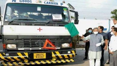 Photo of ऑक्सीजन एक्सप्रेस के ज़रिए भेजी गई 80 मेट्रिक टन ऑक्सीजन को प्रदेश के विभिन्न स्थानों के लिए रवाना करते हुएः सीएम