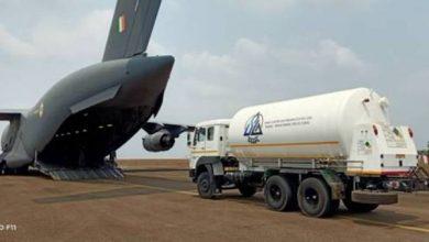 Photo of भुवनेश्वर हवाई अडडे ने कोविड-19 के खिलाफ लड़ाई में सहायता के लिए मेडिकल की अनिवार्य वस्तुओं की निर्बाधित आपूर्ति सुनिश्चित की
