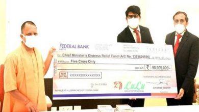 Photo of मुख्यमंत्री को लूलू ग्रुप के अध्यक्ष की ओर से कोविड केयर कार्यांे के लिए मुख्यमंत्री राहत कोष हेतु 05 करोड़ रुपये का चेक सौंपा गया