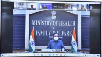 """Photo of डॉ. हर्ष वर्धन ने """"कोविड-19 महामारी: डब्ल्यूएचओ पूर्वी भूमध्य क्षेत्र में स्वास्थ्य सुरक्षा और शांति के लिए एक अपील"""" पर वर्चुअल कॉन्फ्रेंस को संबोधित किया"""