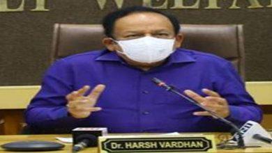 Photo of डॉ. हर्ष वर्धन ने कोविड-19 के लिए सार्वजनिक स्वास्थ्य की तैयारियों और उत्तर प्रदेश, मध्य प्रदेश, आंध्र प्रदेश तथा गुजरात में टीकाकरण की प्रगति की समीक्षा की