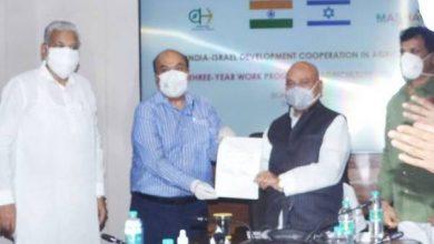 Photo of भारत और इजराइल ने कृषि में सहयोग के लिए तीन साल की कार्य योजना पर हस्ताक्षर किए