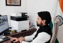 Photo of वित्त एवं कारपोरेट कार्य राज्य मंत्री श्री अनुराग सिंह ठाकुर ने एमसीए21 वर्जन3.0 के पहले चरण का शुभारम्भ किया