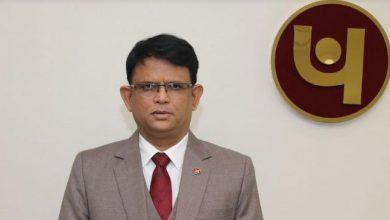 Photo of पीएनबी के एमडी और सीईओ श्री सीएच एस.एस. मल्लिकार्जुन राव का रिजर्व बैंक की मौद्रिक नीति पर बयान